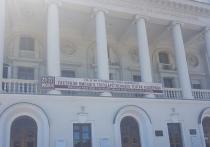 Омский театр «Галёрка» впервые выступит в Севастополе