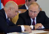 Секретный дублер Путина