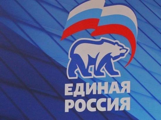Рейтинг «Единой России» обрушился на16% всамом начале 2018г.