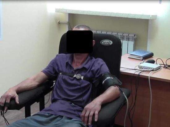 В Севастополе убийцу вычислил детектор лжи