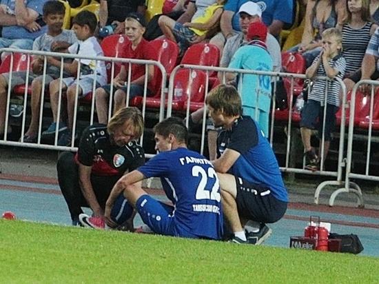 ПолузащитникФК «Тамбов» из-за травмы оставляет сезон