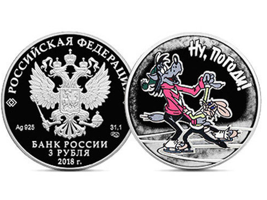 """ЦБ выпустил серию монет с изображением героев легендарного """"Ну, погоди!"""""""