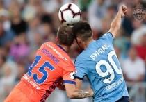«Самара Арена» дебютировала в чемпионате России