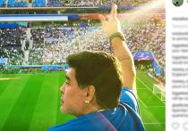 Марадона выразил готовность тратить большие деньги на трансферы брестского