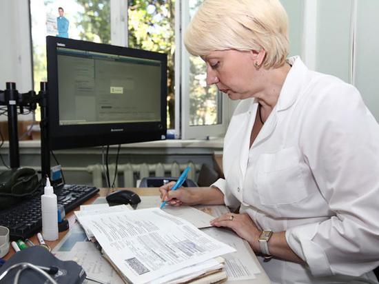10 тыс. электронных больничных выдано вАлтайском крае