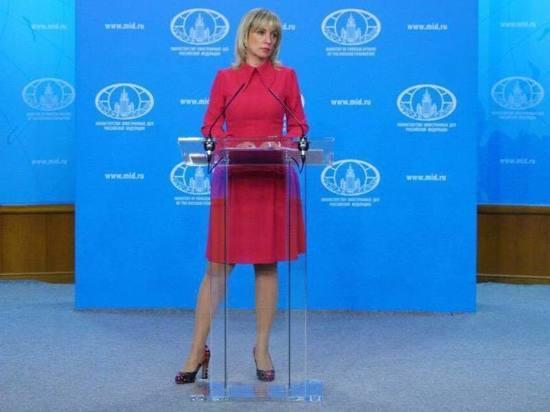 Захарова усомнилась в реальной цели поездки журналистов в ЦАР: «Околесица»
