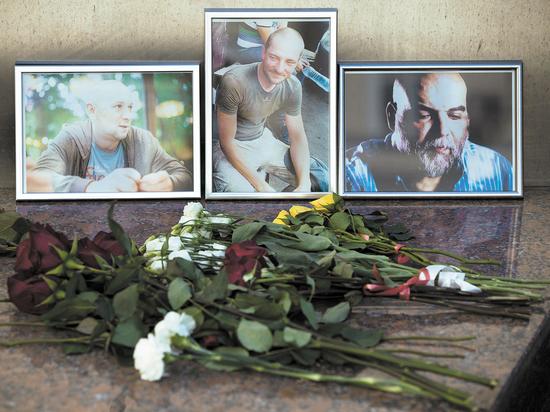 «Про российских журналистов в ЦАР кто-то слил информацию»