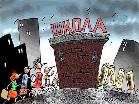 Чем в Кузбассе завершились споры из-за экзаменационных баллов ЕГЭ