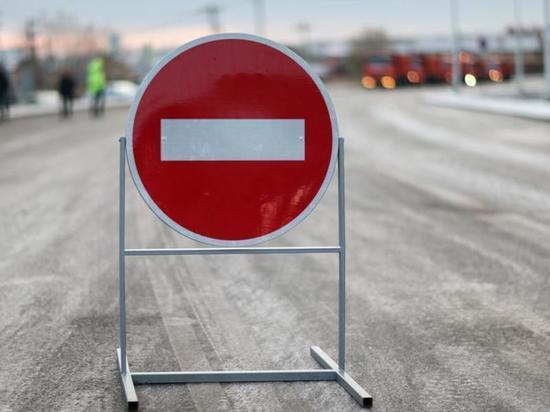 До 21 сентября в Казани перекроют улицы Ботаническая и Роторная