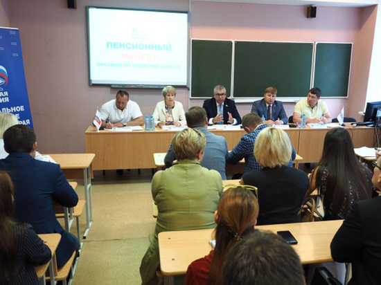 К обсуждению пенсионных изменений  подключилась молодежь Пермского края