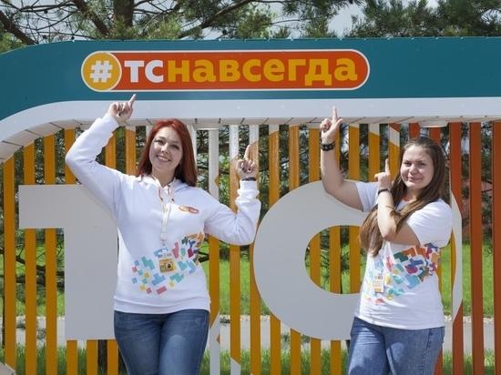 Журналист «МК в Твери» на форуме «Территория смыслов» под Владимиром