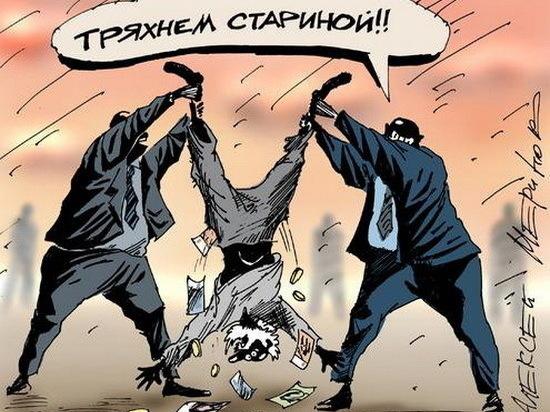 Им все возрасты покорны: Воронеж присоединился к акции против пенсионной реформы