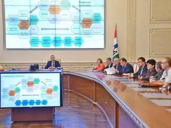 В регионе подвели первые итоги работы над стратегией «Сибирское лидерство»