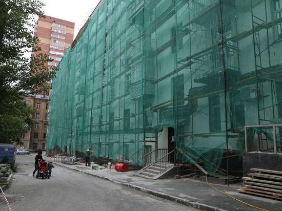В городе развернулся масштабный капремонт многоквартирных домов