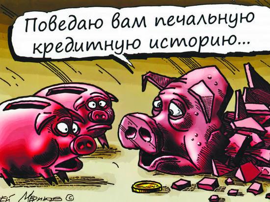 Муниципалитеты Иркутской области полезли в долги
