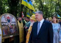 Опубликован список подарков Порошенко: иконы, книги, макеты танков