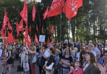 Для чего митингуют против пенсионной реформы тульские коммунисты?