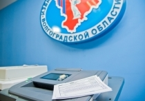На выборы в Волгоградской области выдвинулись более 2500 кандидатов