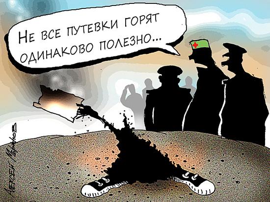 """""""Натали Турс"""" зажала 1,2 млрд рублей своих клиентов"""