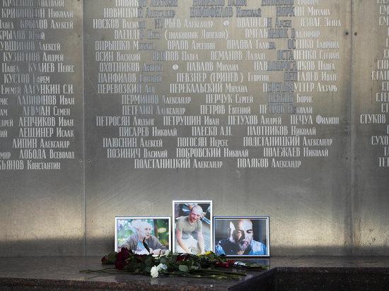 До россиян в ЦАР погибла французская фотожурналистка: убийцы не найдены