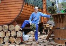 """«Иди в баню!»: самый тёплый фестиваль Урала состоится на территории семейного курорта """"Утёс"""""""
