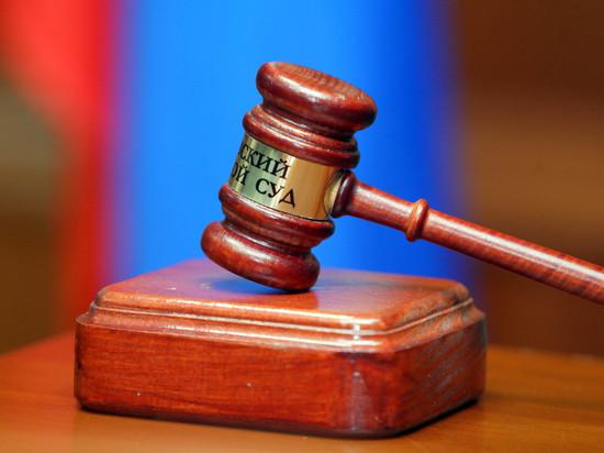 Вынесен первый приговор по делу, рассмотренному присяжными в районном суде Москвы