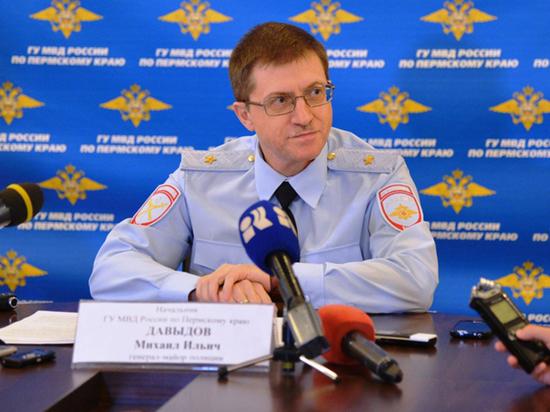 В Пермском крае становится безопаснее