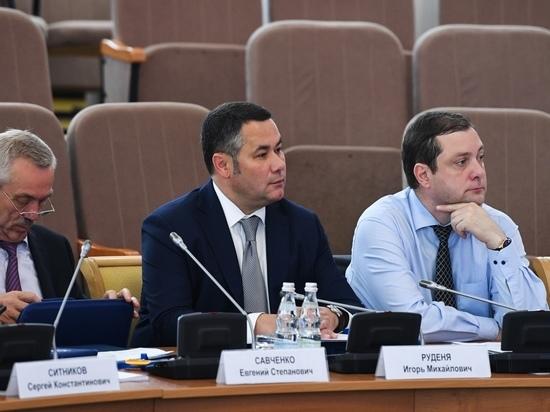 Губернатор Тверской области принял участие в заседании Совбеза РФ