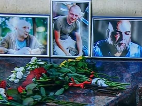 Названы имена водителя и фиксера погибших в ЦАР журналистов