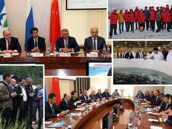Международный проект курорта Приэльбрусье представлен инвесторам Китая