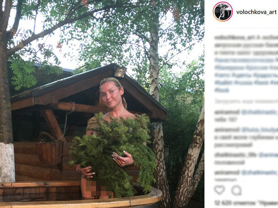 Волочкову затравили за фото в купели без белья