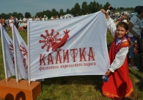 В августе в Тверской области можно пройти «Посвящение в карелы»