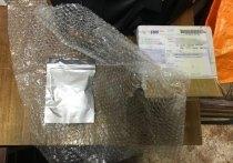 Посылку с наркотиками из Гонконга изъяли таможенники Югры