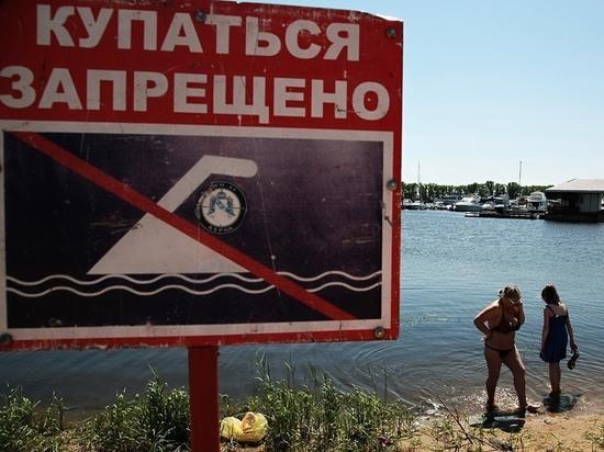 Роспотребнадзор Татарстана не рекомендует купаться на двух казанских пляжах