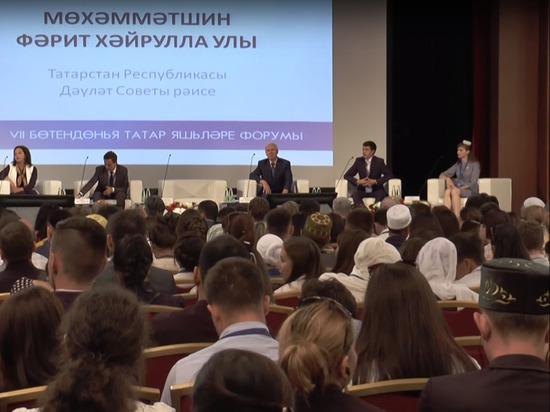 Форум татарской молодежи просит разрешить сдавать ЕГЭ на родном языке