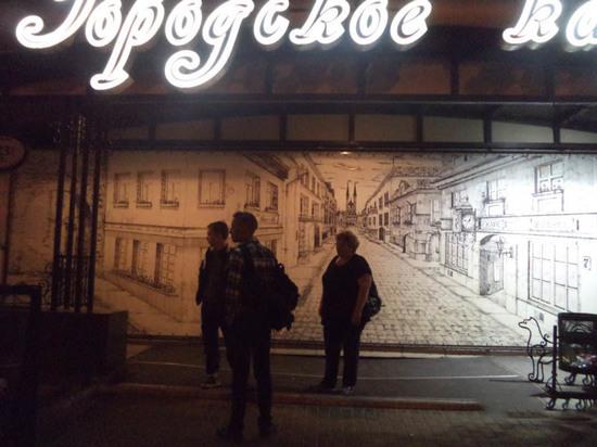 В Ленинском районе Чебоксар алкоголь несовершеннолетним не продают