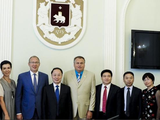 Власти Перми провели встречу с делегацией города Фучжоу