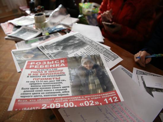 Похититель Ани из Камышина рискует попасть за решетку на 12 лет
