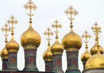 Церковь защитит гонителей: как наказывали кощунников раньше