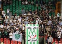 «Ахмат» одержал первую победу в сезоне