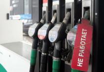 Недолив бензина обойдется АЗС в полмиллиона рублей: до полного