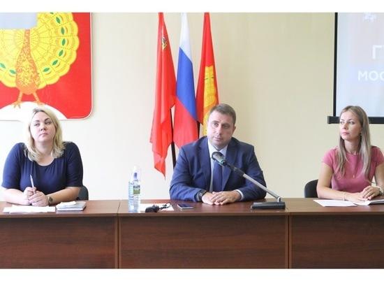 В Серпухове состоялись две рабочие встречи с Главой города