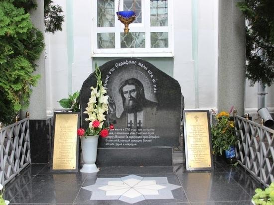 По местам Серафима Саровского в Курске