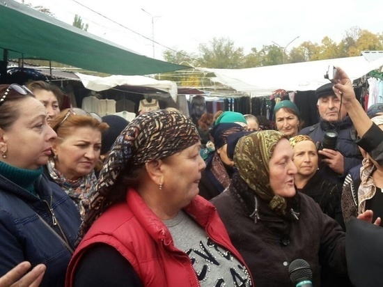«Козий рынок» превратился в площадку протеста