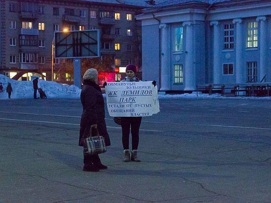 Проблемному ЖК «Демидов-парк» обозначили новый срок сдачи