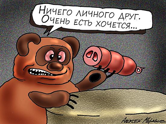 Цена колбасы пошла «на взлет»: увеличение НДС изменит рацион россиян