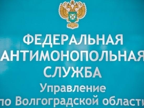 Волгоградское УФАС разбирается с монополизмом ритуальщиков