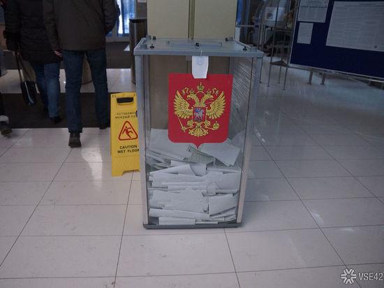 Определены списки кандидатов на выборы губернатора Кузбасса