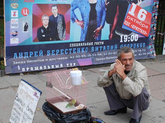 Почему в Саратовскои области растёт безработица?