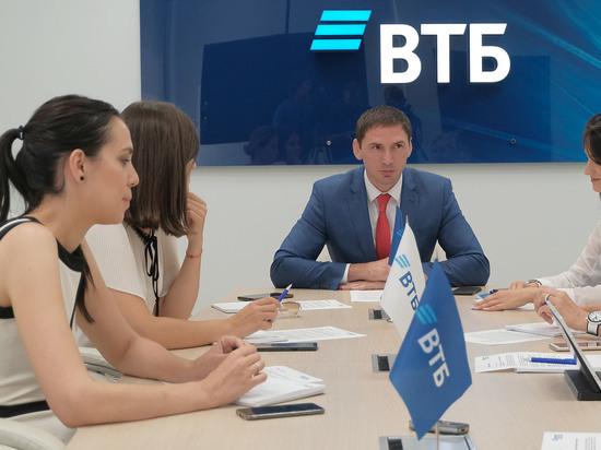 ВТБ на треть увеличил финансирование предприятий Северного Кавказа